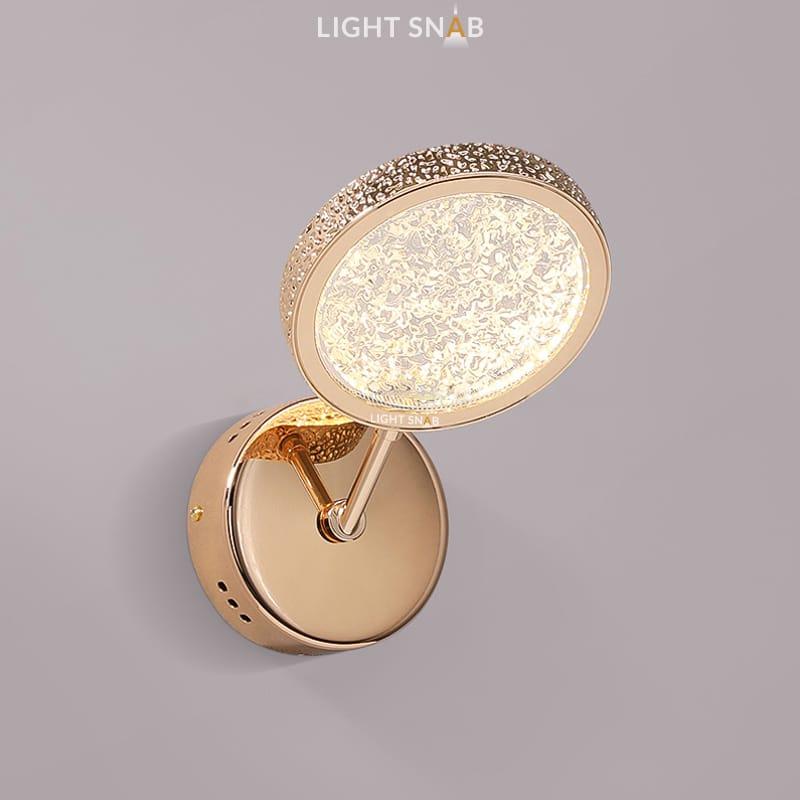 Светодиодный настенный светильник Naina Wall с круглым плоским плафоном из рельефного металла