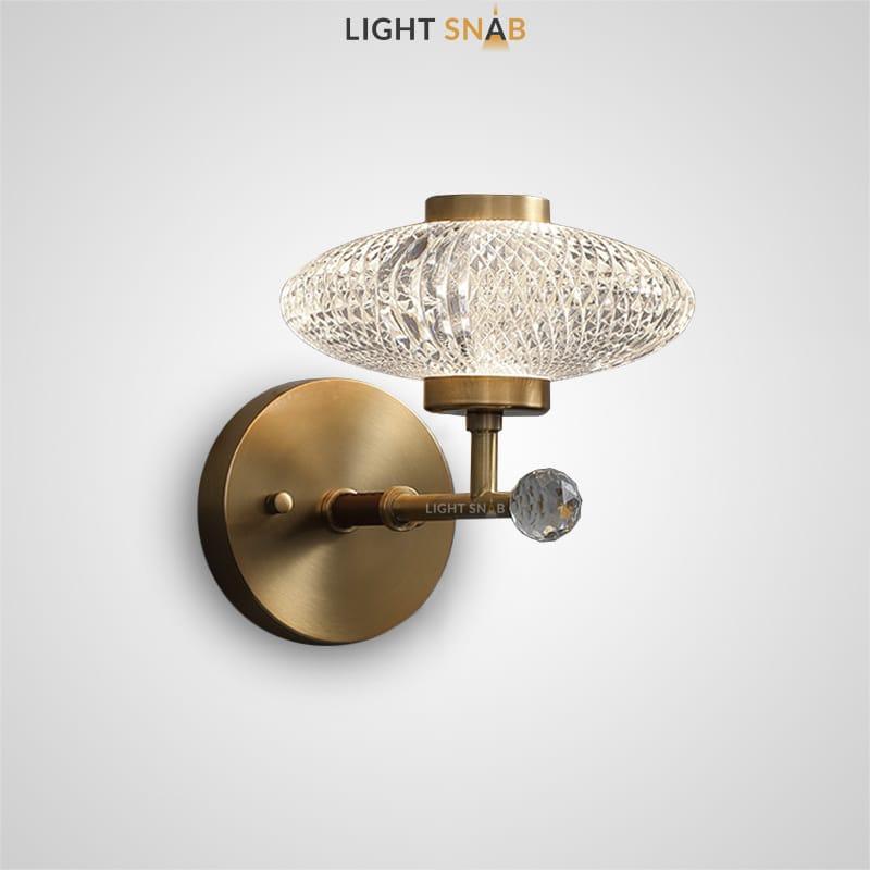 Настенный светодиодный светильник Nicol Wall с рельефным эллиптическим плафоном на бронзовом рожке с декоративным хрустальным шаром