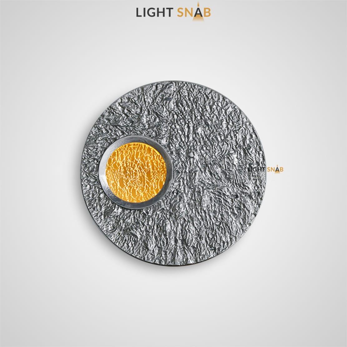 Настенный светильник Oona цвет хром