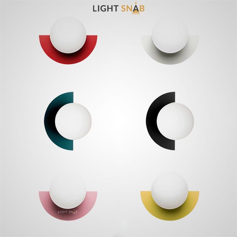 Настенный светодиодный светильник Orsa с белым шарообразным плафоном и декоративным цветным элементом