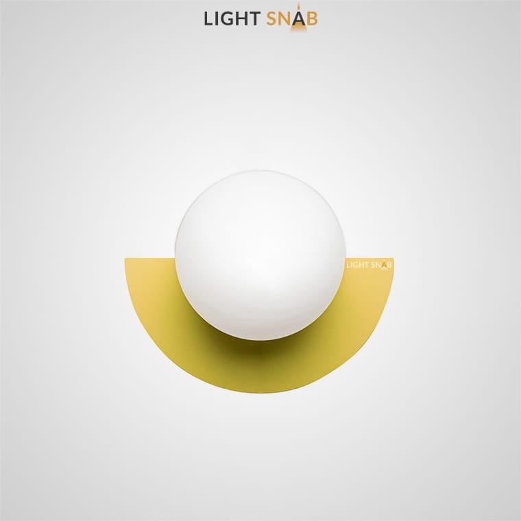 Настенный светодиодный светильник Orsa цвет желтый
