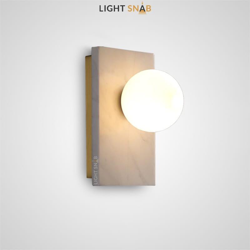 Настенный светильник Paley цвет белый