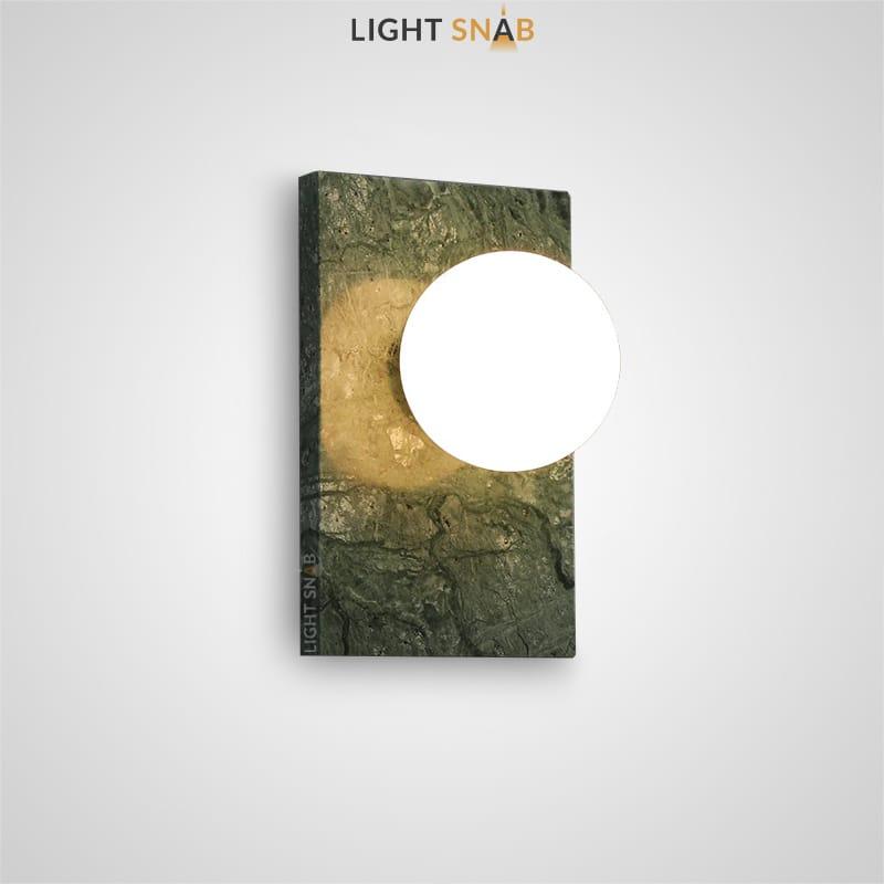 Настенный светильник Paley цвет зеленый