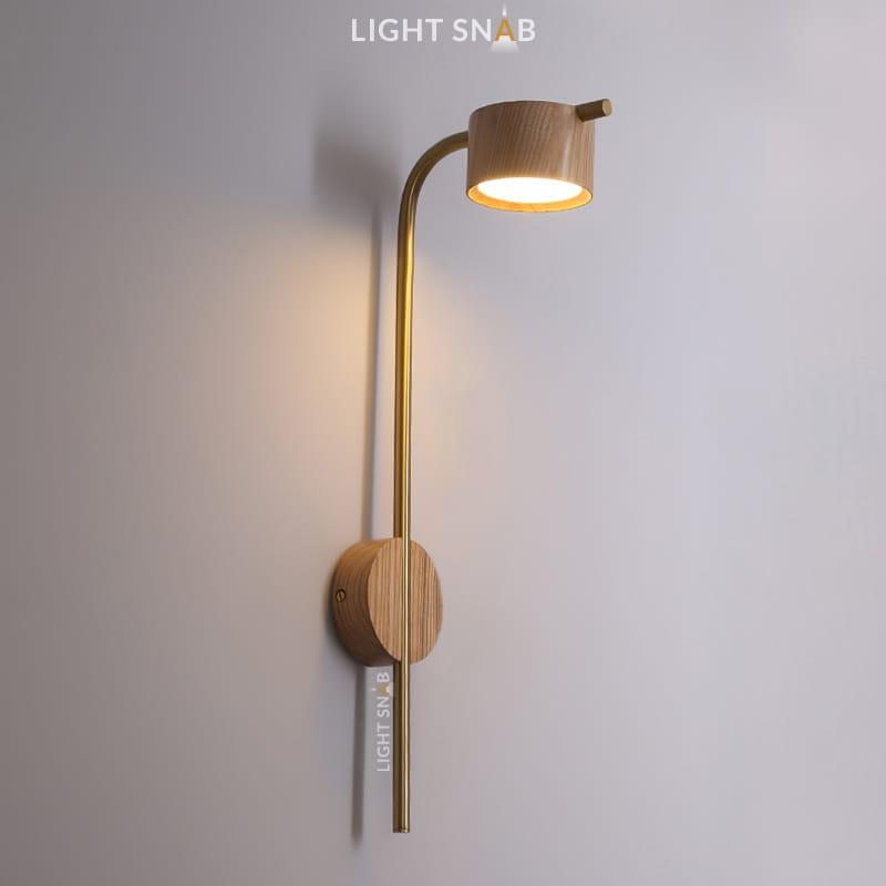 Настенный светодиодный светильник Patsy размер M светлое дерево