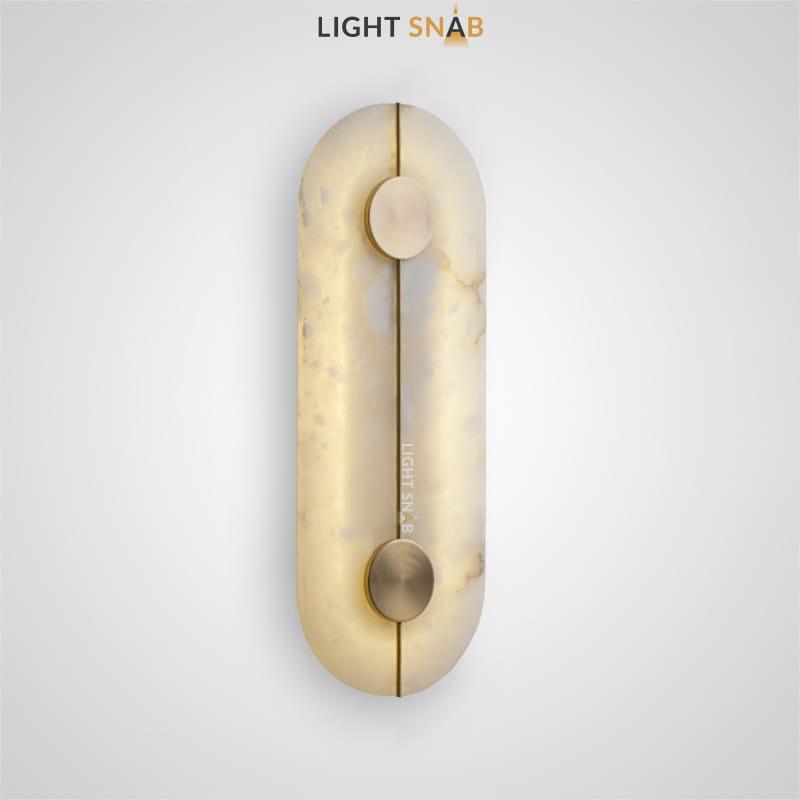 Настенный светодиодный светильник Phebe модель A