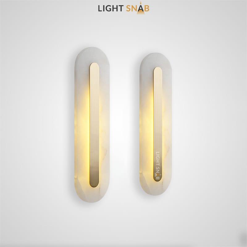 Настенный светодиодный светильник Phebe B с мраморным плафоном прямоугольной формы со скругленными углами и металлическим центром