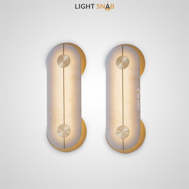 Настенный светодиодный светильник Phebe C с мраморным плафоном прямоугольной формы со скругленными углами и двумя настенными креплениями в форме дисков