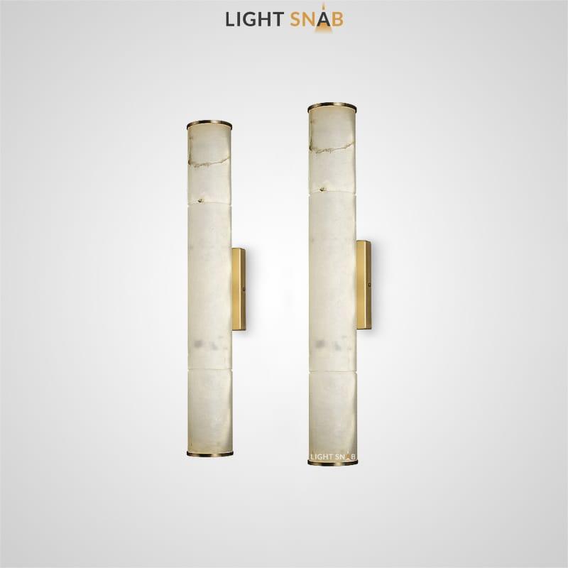 Настенный светодиодный светильник Prisca Wall вытянутой цилиндрической формы с плафоном из испанского мрамора