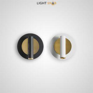Настенный светодиодный светильник Rapid Wall