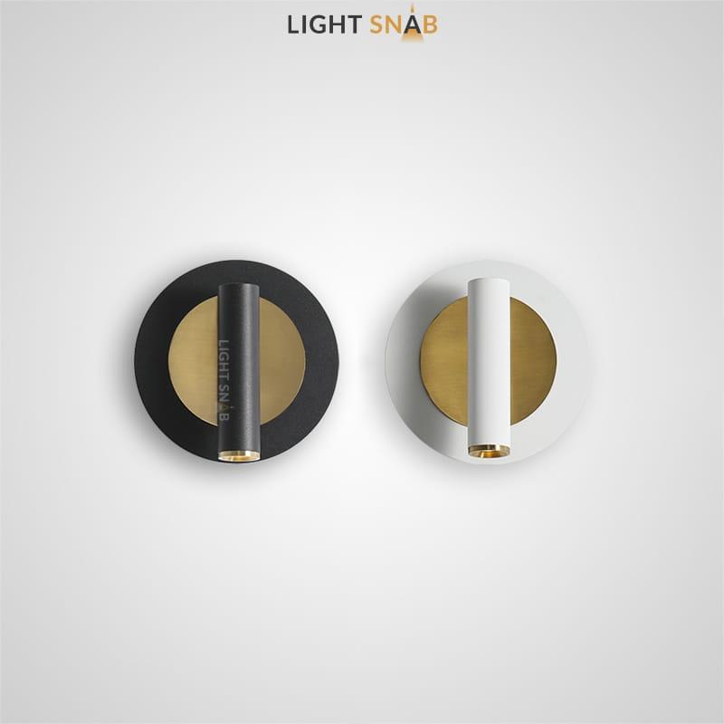 Настенный светодиодный светильник Rapid Wall с поворотным цилиндрическим плафоном на круглом основании с металлическим центром латунного оттенка