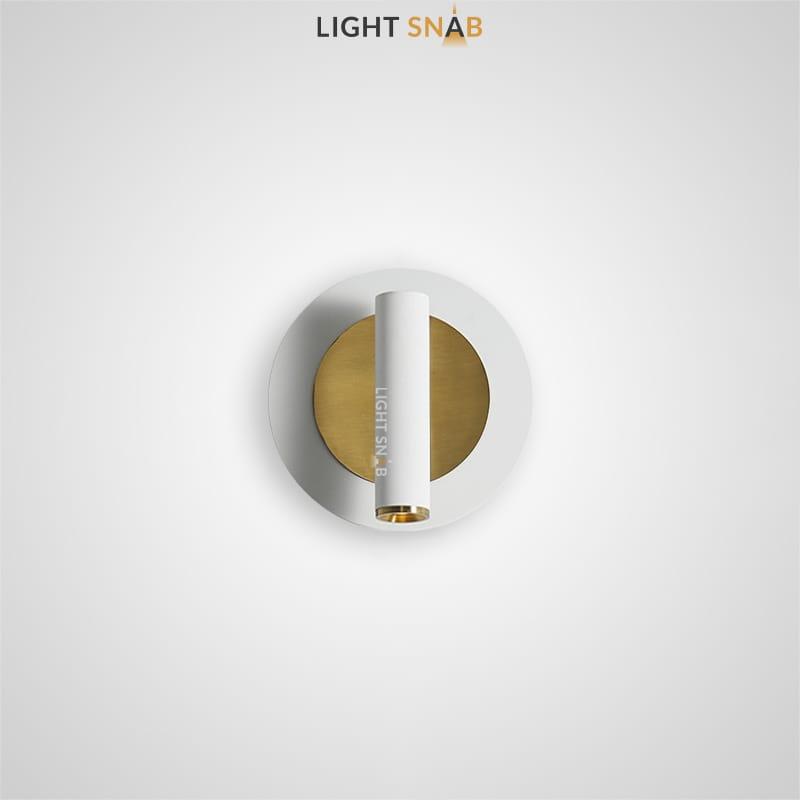 Настенный светодиодный светильник Rapid Wall цвет белый + латунь