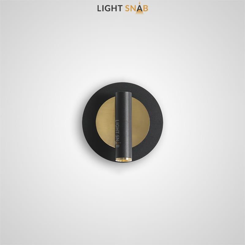 Настенный светодиодный светильник Rapid Wall цвет черный + латунь