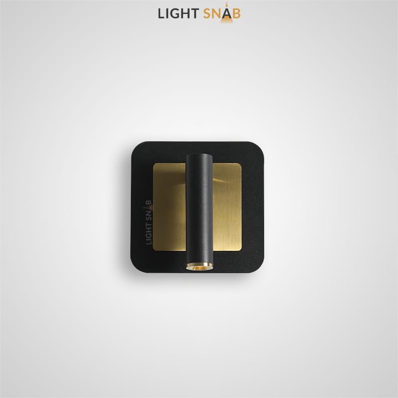 Настенный светодиодный светильник Rapid Wall B цвет черный + латунь