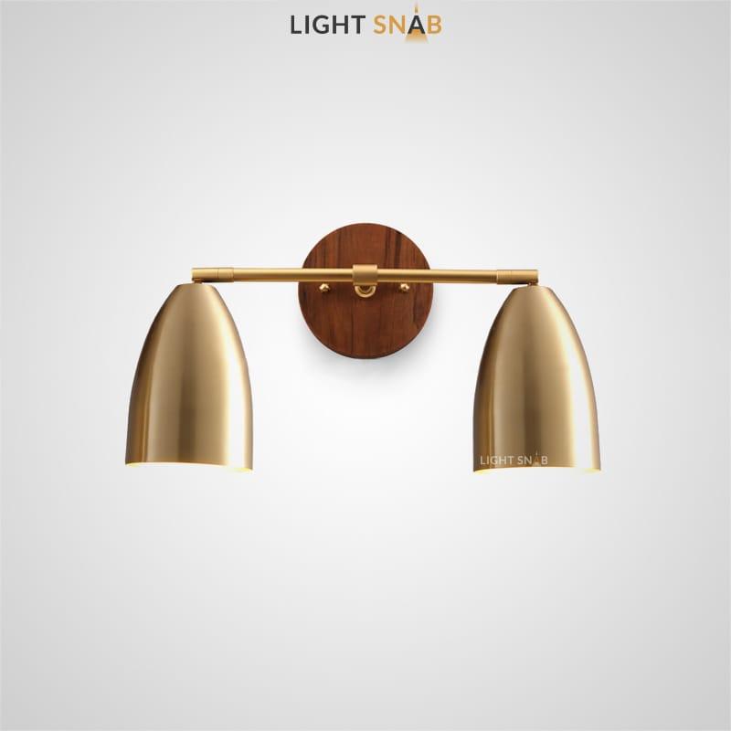 Настенный светодиодный светильник Rense с поворотными плафонами конической формы на деревянном креплении