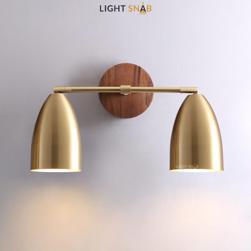 Настенный светодиодный светильник Rense 2 лампы. Цвет латунь. Трехцветный свет