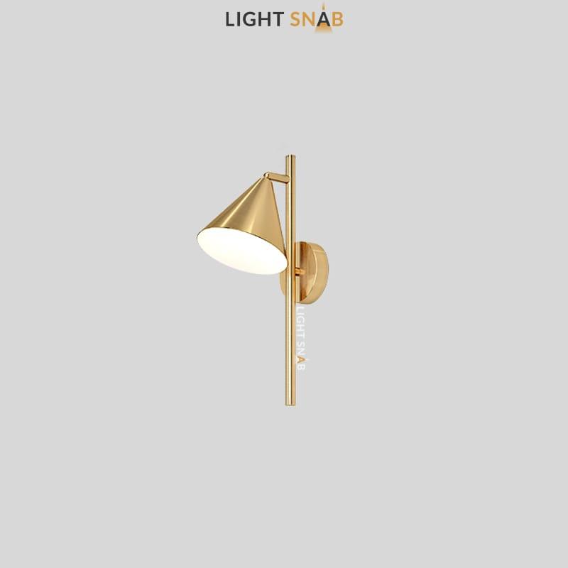 Настенный светильник Rigel Wall цвет латунь