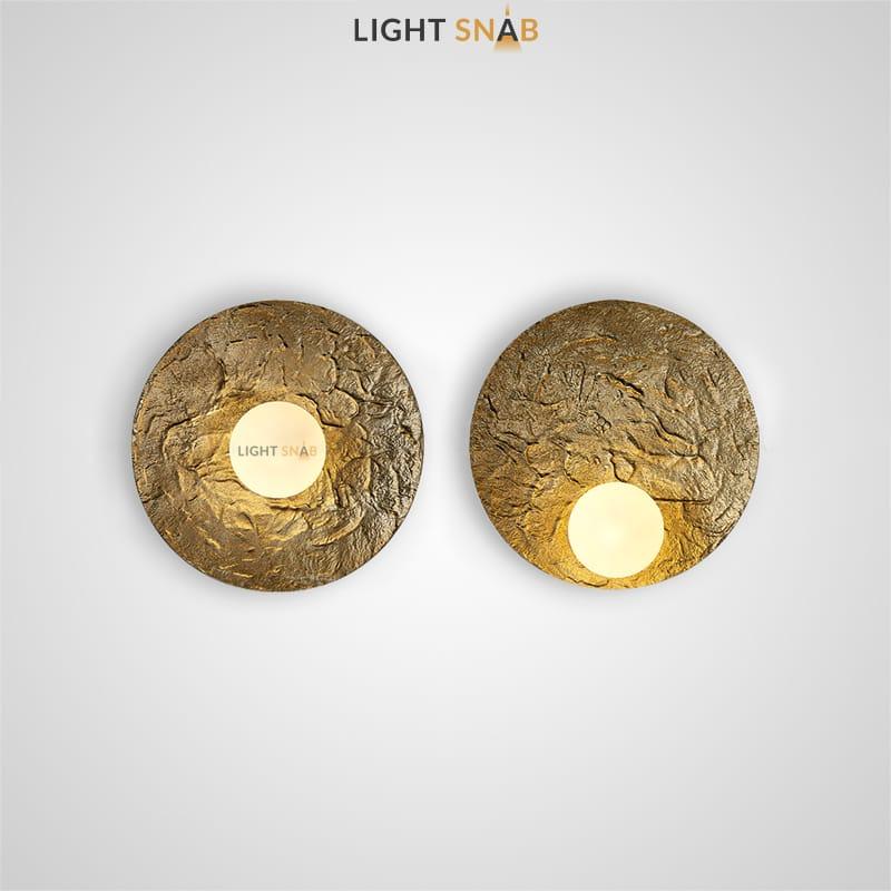 Настенный светильник Roma Ball в форме металлического диска с эффектом сусального золота и шарообразным плафоном