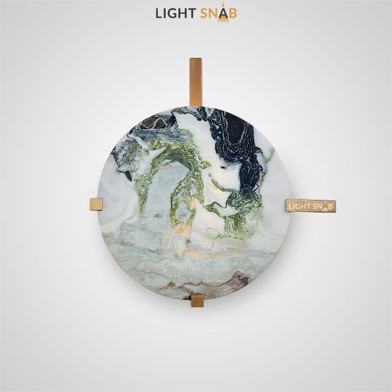 Настенный светодиодный светильник Sea с круглым плафоном из цветного мрамора