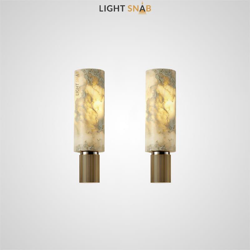 Настенный светильник Sharon с мраморным плафоном цилиндрической формы и рельефным креплением