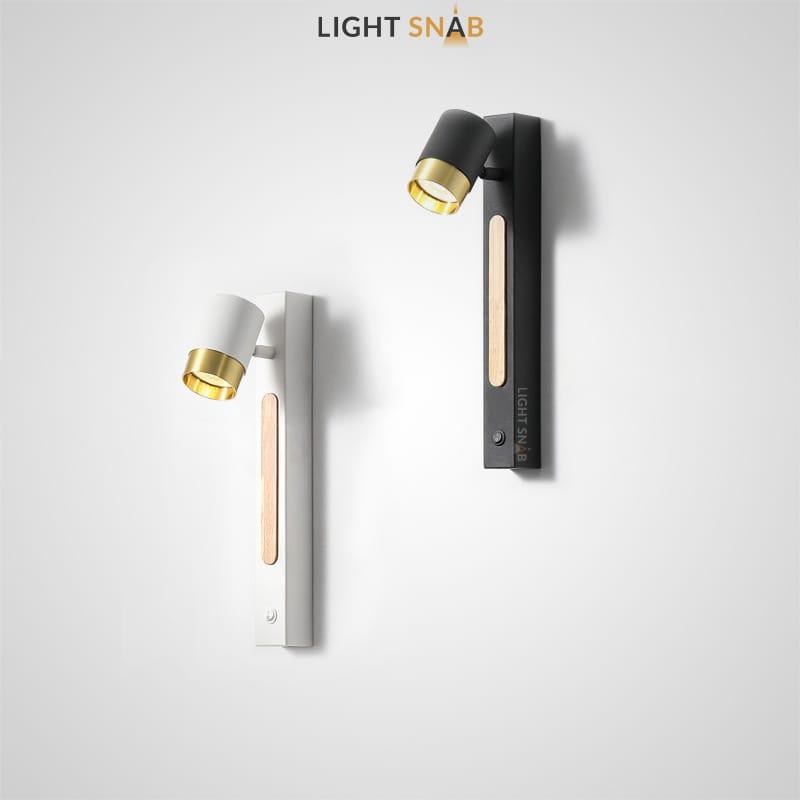Настенный светильник Sif Wall с поворотным плафоном и выключателем на корпусе