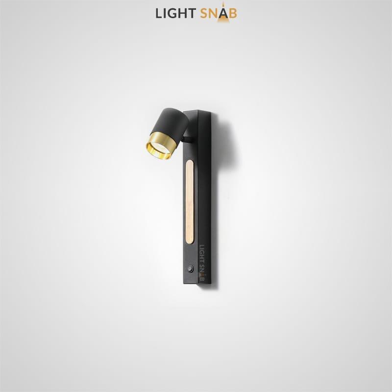 Настенный светильник Sif Wall цвет черный