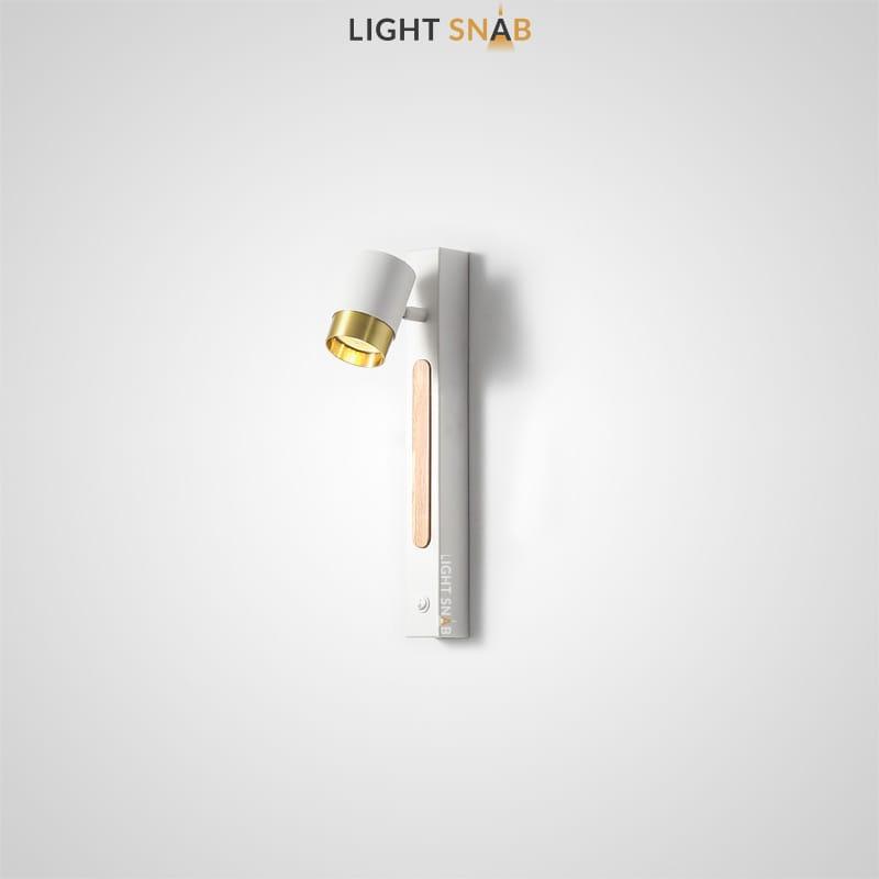 Настенный светильник Sif Wall цвет белый
