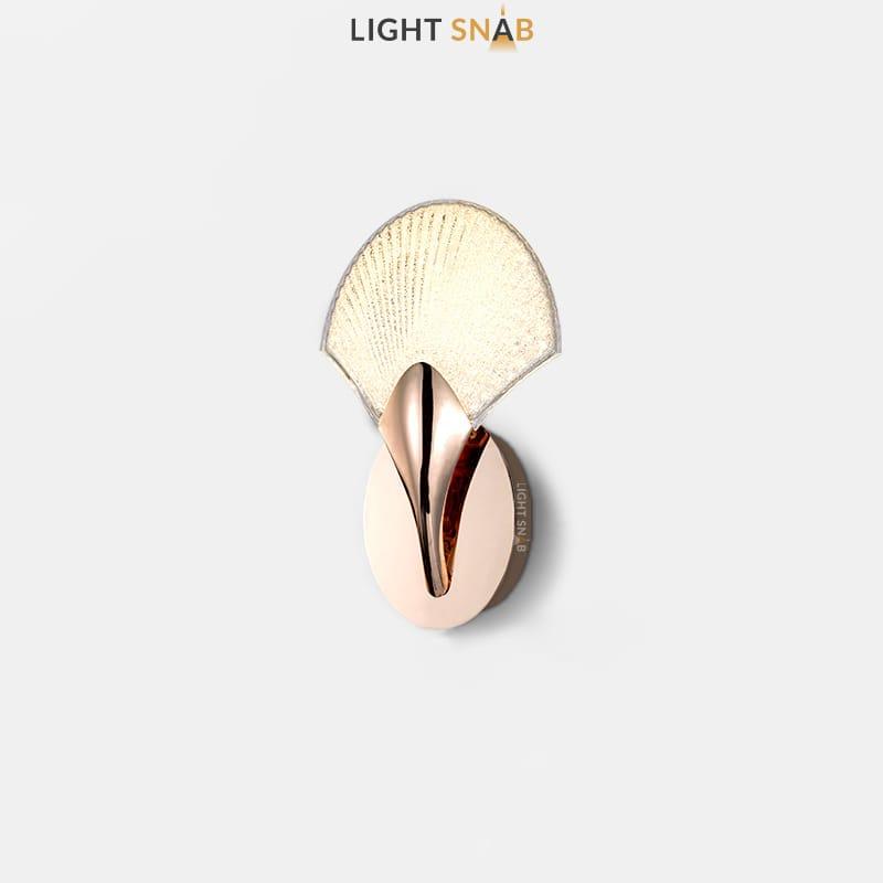 Светодиодный настенный светильник Sunray цвет розовое золото