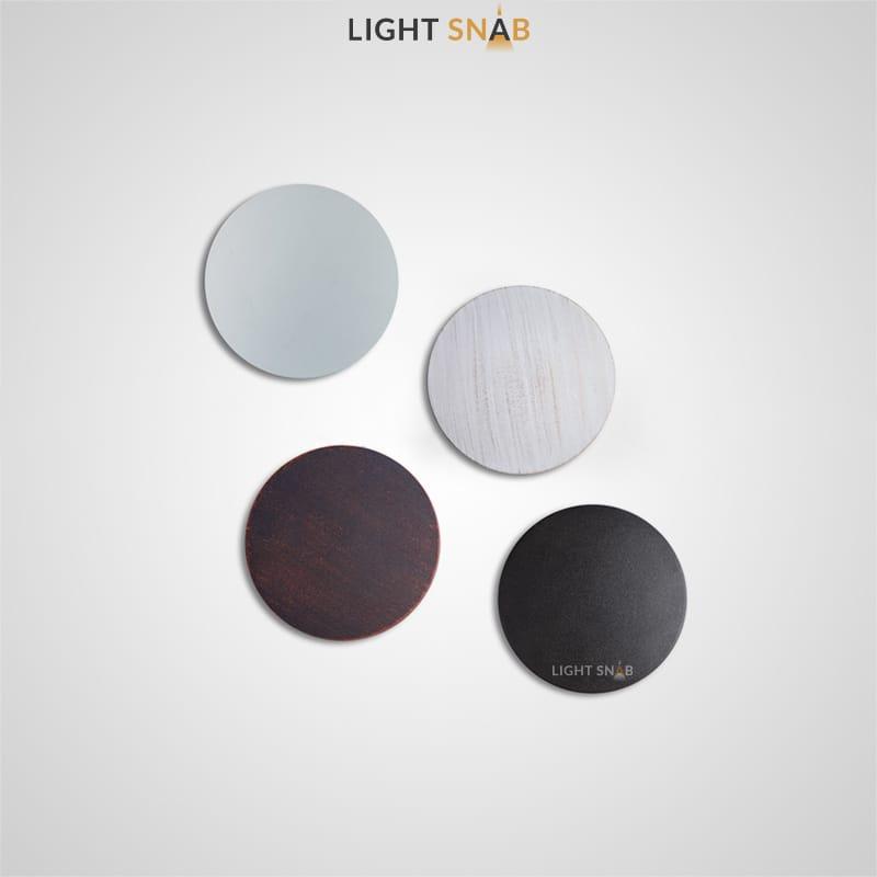 Настенный светодиодный светильник Talp в виде металлических дисков