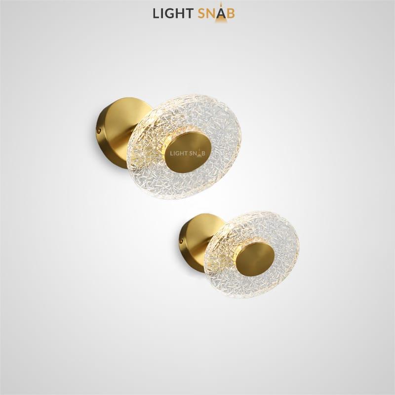 Настенный светодиодный светильник Vemi с кракелированным подвижным рассеивателем дисковидной формы