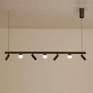 Подвесной светильник Lines spot