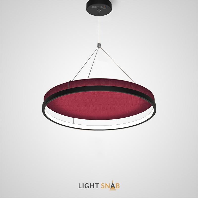 Кольцевая люстра Albenga с текстильным абажуром разных цветов и кольцом с внутренним LED-свечением