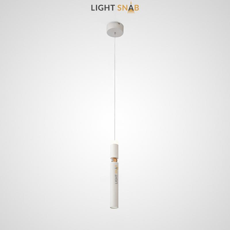 Подвесной светильник Atamy цвет белый