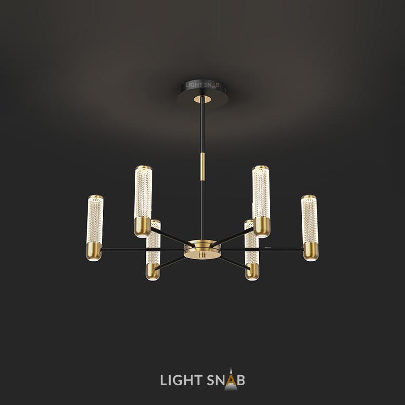 Люстра Berenica 6 ламп трехцветный свет