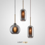 Подвесной светильник Catch Smoky с двойным плафоном из перфорированного металла и тонированного стекла