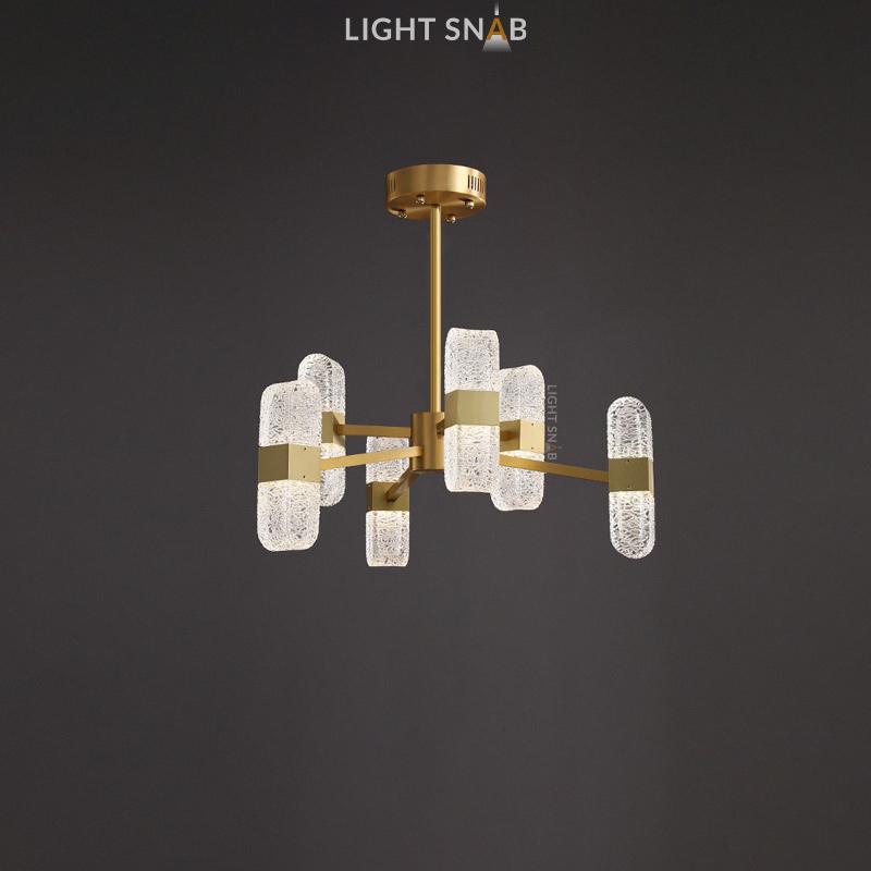 Светодиодная люстра Charlin Ch 6 ламп