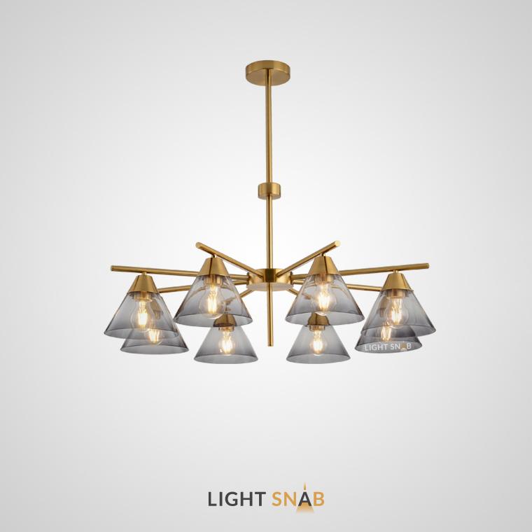 Люстра Chisa 8 ламп. Каркас золото. Плафон серый градиент