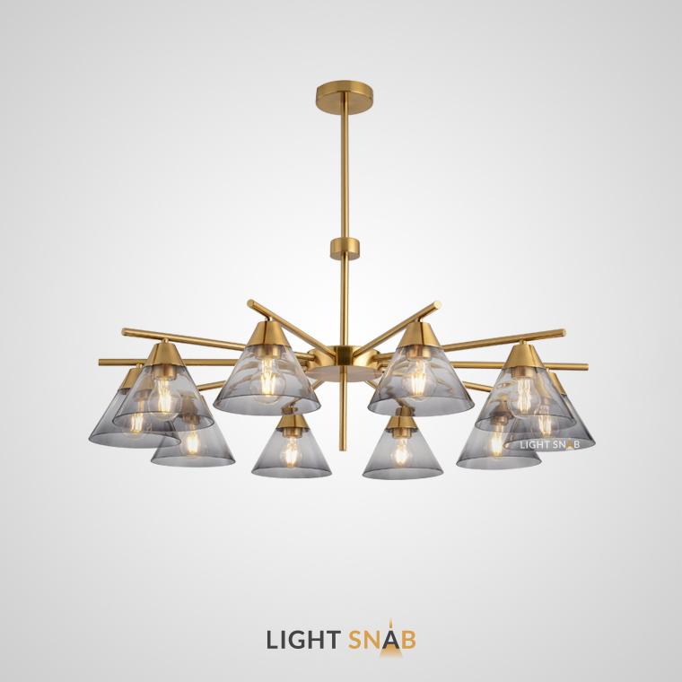 Люстра Chisa 10 ламп. Каркас золото. Плафон серый градиент