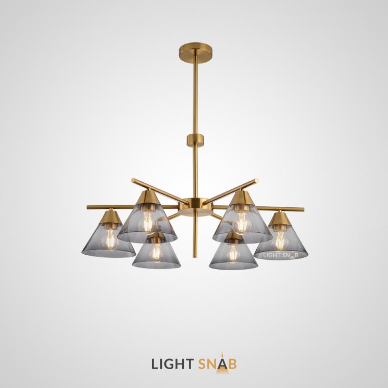 Люстра Chisa 6 ламп. Каркас золото. Плафон серый градиент