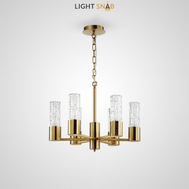 Люстра Faerdag 6 ламп
