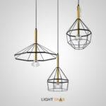Подвесной светильник Format с металлическим сетчатым абажуром