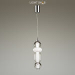 Подвесной светодиодный светильник Hamel цвет белый