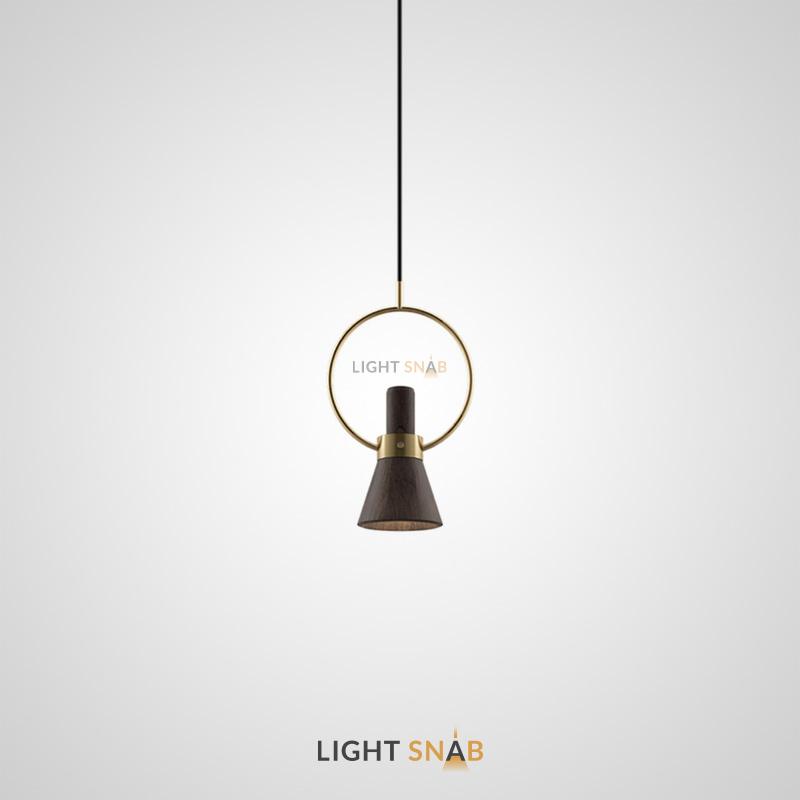 Подвесной светильник Hennan модель A. Цвет темно-коричневый