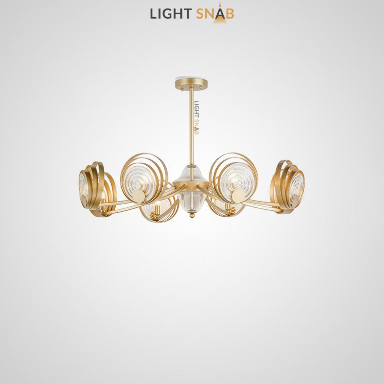 Люстра Istan 8 ламп