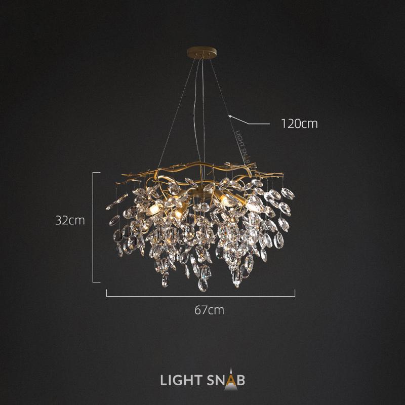 Люстра Jasna 6 ламп