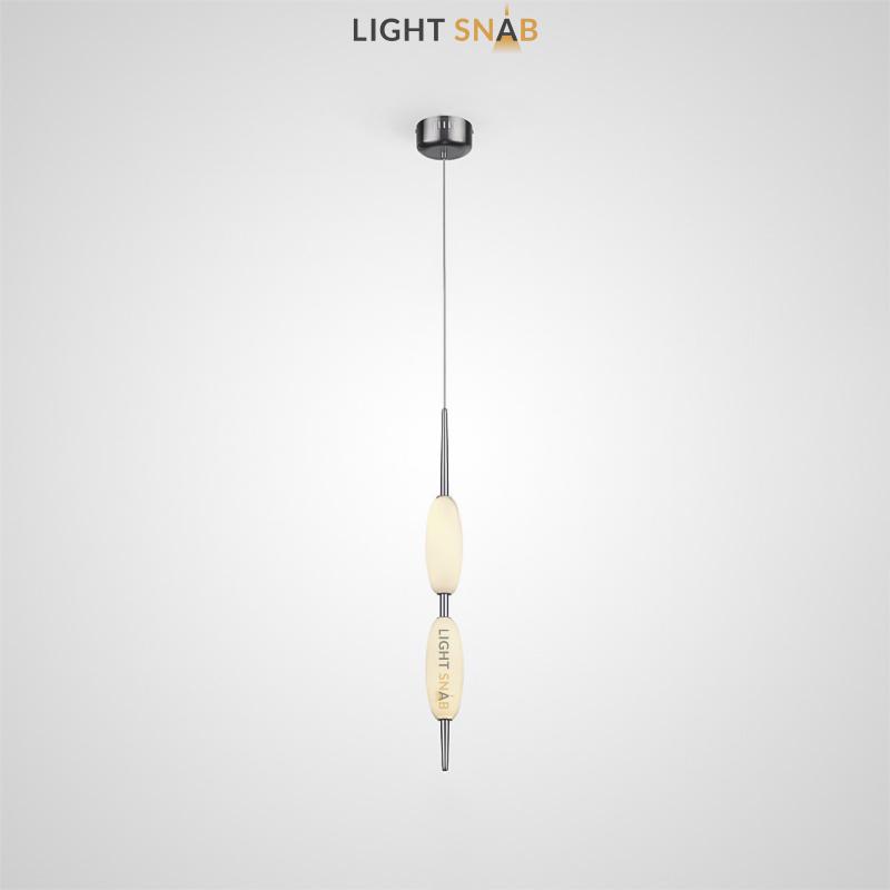 Подвесной светодиодный светильник Kaerdag 2 плафона цвет серебро