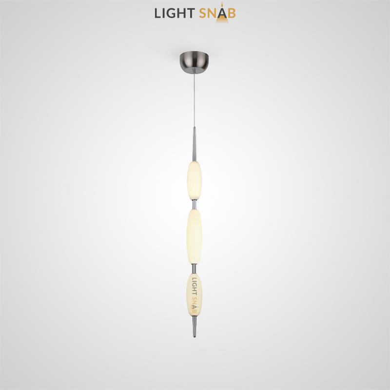 Подвесной светодиодный светильник Kaerdag 3 плафона цвет серебро