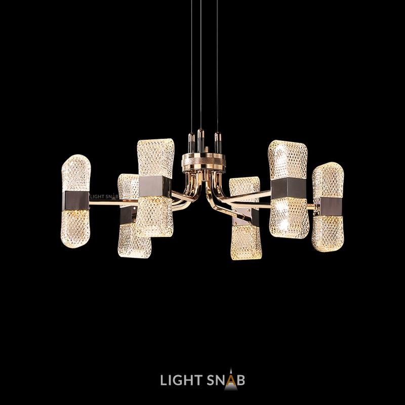 Светодиодная люстра Marsella 6 ламп