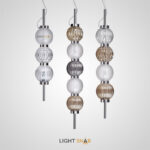 Подвесной светильник Mitt с фактурными плафонами на одном стержне