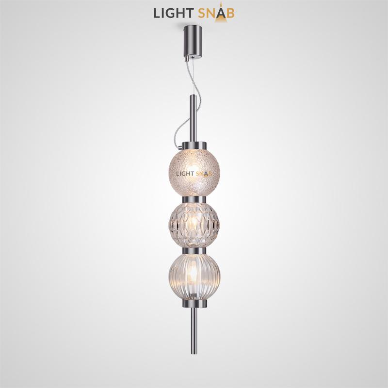 Подвесной светильник Mitt 3 плафона