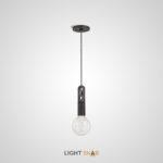Подвесной светильник Ottawa цвет черный
